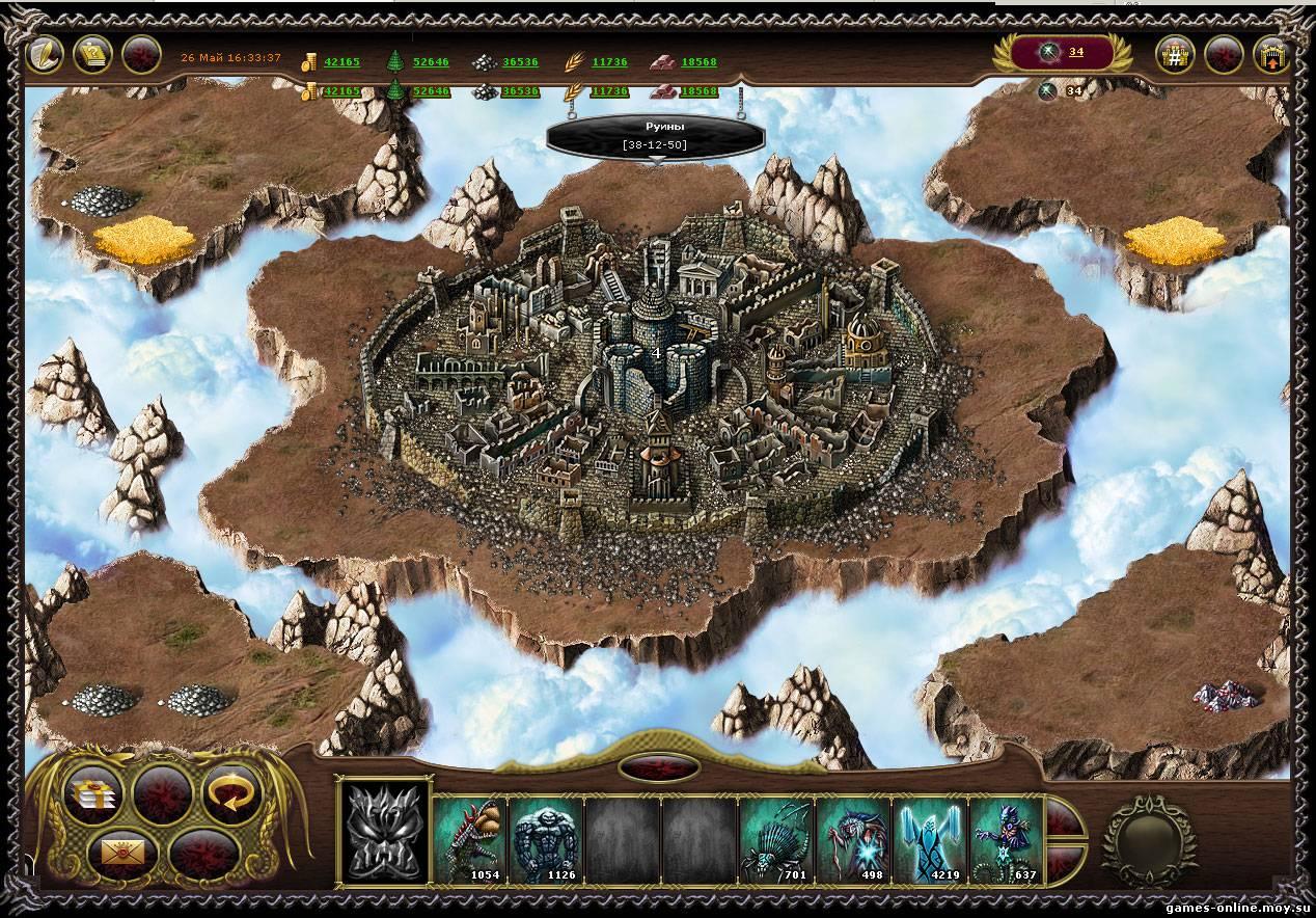 My lands 585