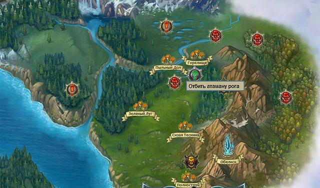 Гнев Богов Карта