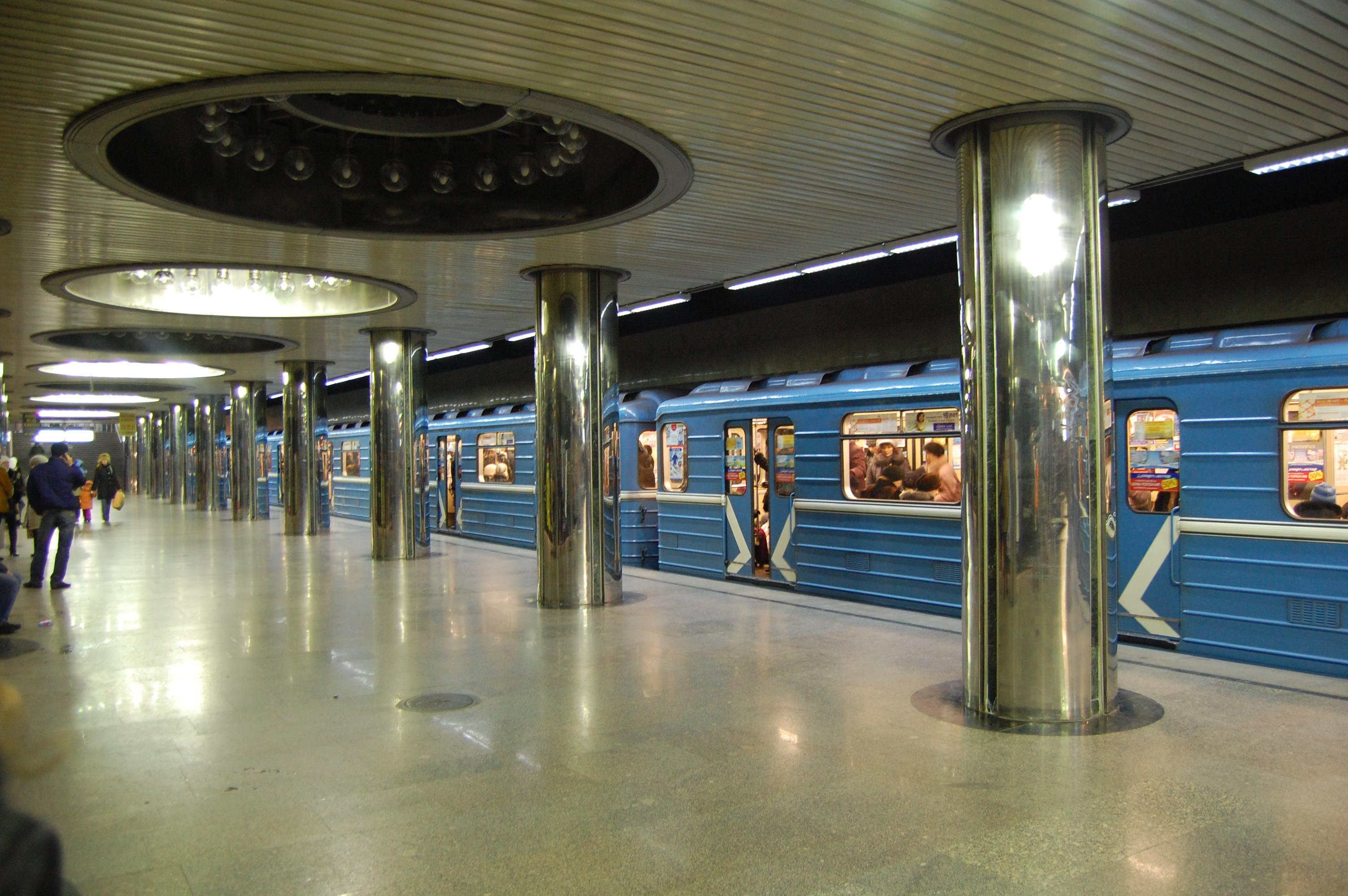 1343630006_metro
