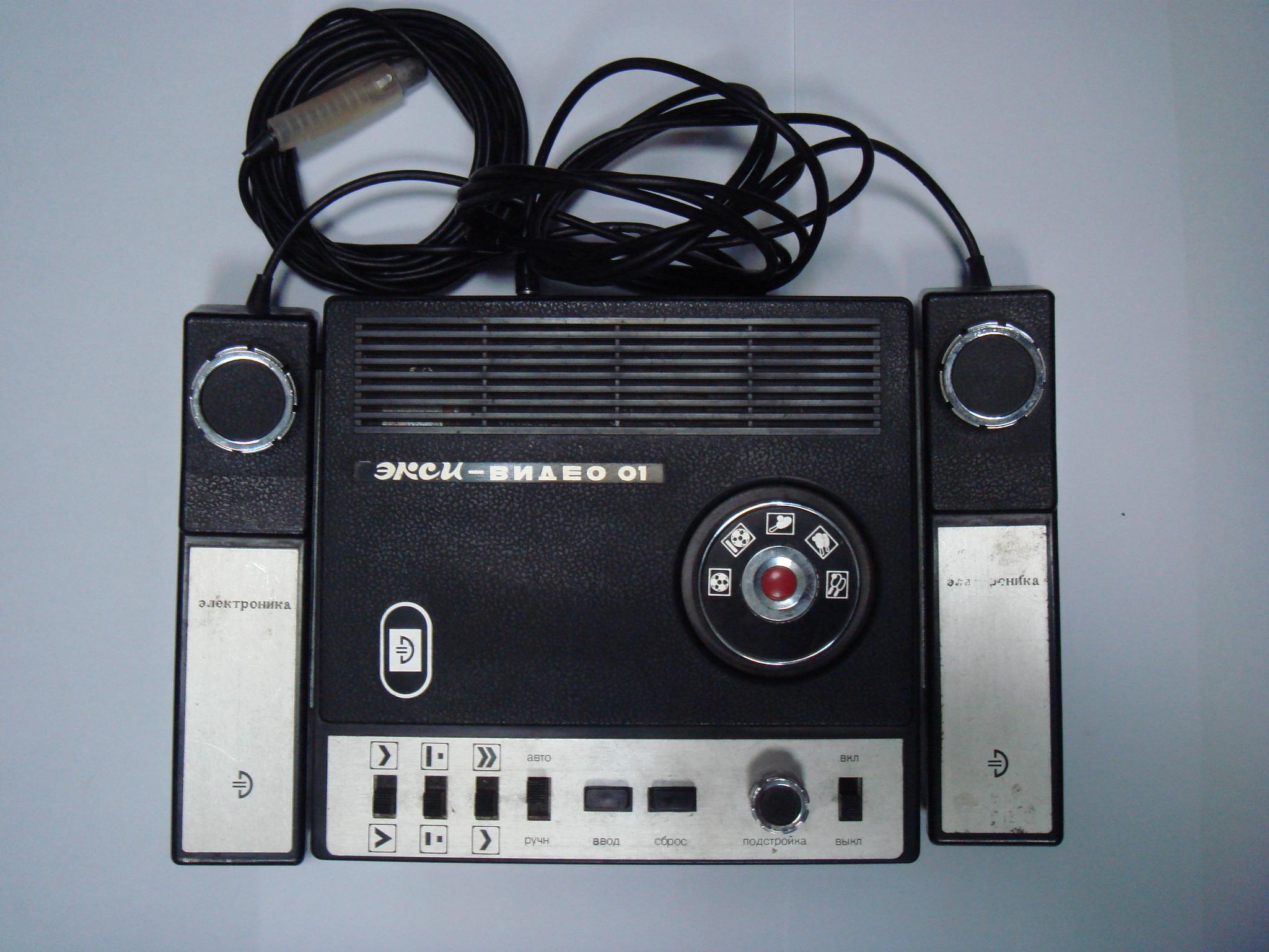 Elektronika-Eksi