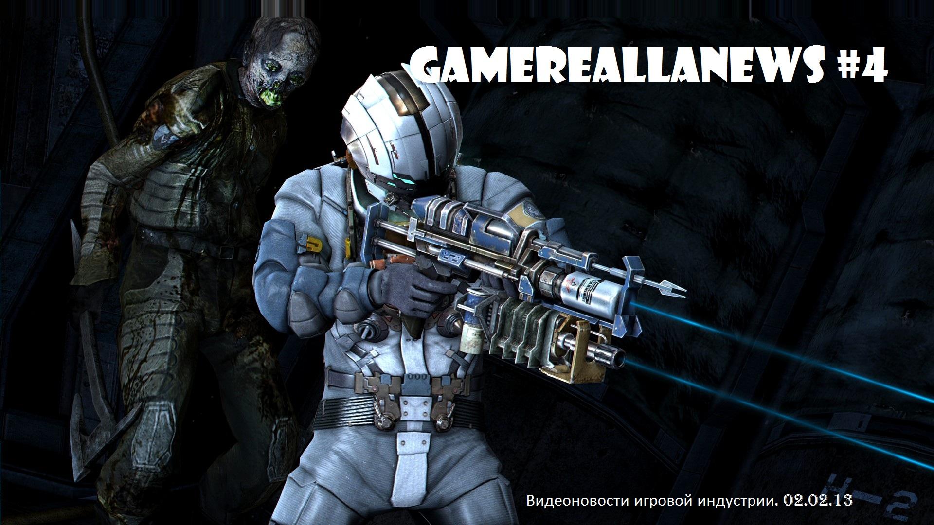 gamereallanews 4