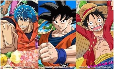 toriko-and-others-450