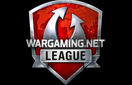 wargaming.net_league_logo