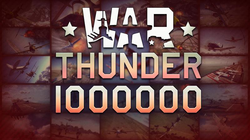 1000000x800